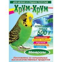 Хрум-Хрум Минералы для мелких и средних попугаев
