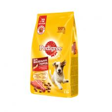 Pedigree для взрослых собак маленьких пород с говядиной