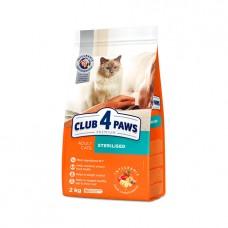 Club 4 Paws для стерилизованных кошек