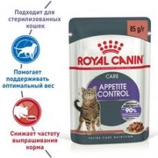 Royal Canin Appetite Control Care влажный корм для кошек склонных к набору веса и выпрашивания корма 85 г.