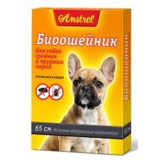 Amstrel биоошейник черный для собак средних и крупных пород 65см