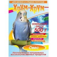 Хрум-Хрум Овес для мелких и средних попугаев