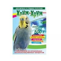 Хрум-Хрум для мелких и средних попугаев