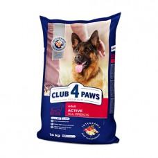 Club 4 Paws Премиум Актив для взрослых собак всех пород