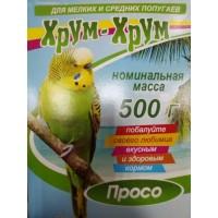 Хрум-Хрум Просо для мелких и средних попугаев
