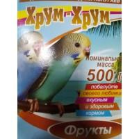 Хрум-Хрум с Фруктами для мелких и средних попугаев