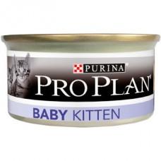 Pro Plan Baby Kitten мусс для котят с курицей 85 г.