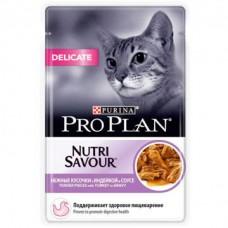 Pro Plan Nutrisavour Delicate для кошек с чувствительным пищеварением с индейкой в соусе 85 г.