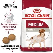 Royal Canin Medium Adult - корм для взрослых собак (в возрасте от 12 месяцев до 7 лет)