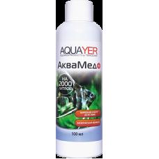 Aquayer Аквамед