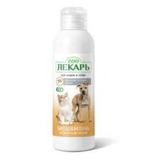 Биошампунь ЭКО Zooлекарь антипаразитарный для кошек и собак 200мл