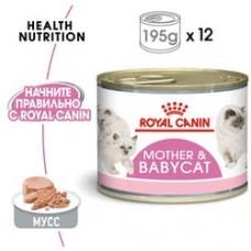 Royal Canin Babycat instinctive нежный мусс для котят с рождения до 4 месяцев 195г