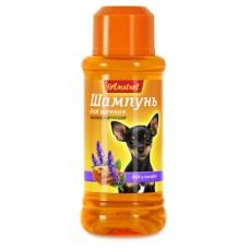 Шампунь Amstrel для щенков с медом и шалфеем 320мл