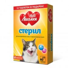 Витаминизированное лакомство Мульти лакомки для кастрированных котов и стерилизованных кошек 70 таб.