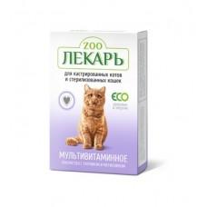 Zooлекарь мультивитаминное лакомство для кастрированных котов 90таб.