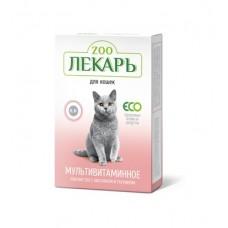Zooлекарь мультивитаминное лакомство для котов здоровье кожи и шерсти 90таб.