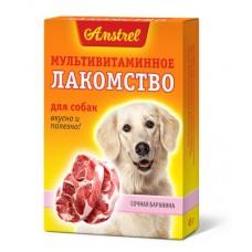 Amstrel мультивитаминное лакомство для собак Сочная баранина 90 таб.