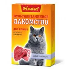 Amstrel мультивитаминное лакомство для котов Альпийская говядина 90 таб.